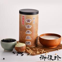 御復珍 鮮磨黃金黑豆漿1罐 (無糖, 450g/罐)