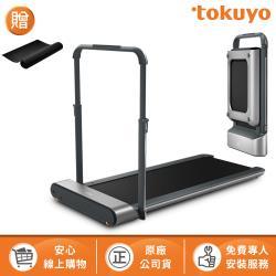 tokuyo 鋁合金全摺疊智跑機 TT-238 健走機/跑步機/慢走機 (智能自動控速跑板)