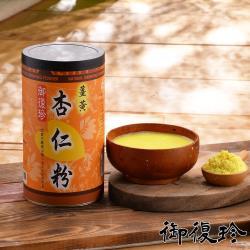 御復珍 薑黃杏仁粉1罐 (無糖,400g/罐)