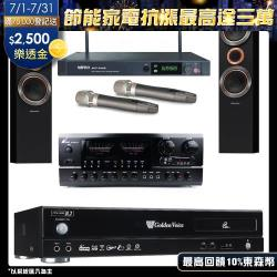 金嗓 CPX-900 R2電腦伴唱機 4TB+BT-889 PRO擴大機+ACT-2489無線麥克風+S-RS55TB主喇叭
