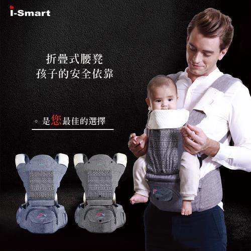 【i-Smart】