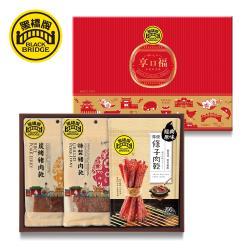 【黑橋牌】享口福經典肉乾免運禮盒,限時特惠免運價$529 (網路限定包裝)