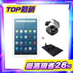 UB 10.1吋正八核大螢幕高速平板電腦