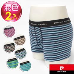 Pierre Cardin皮爾卡登 男童100%精梳棉條紋平口褲-混色2件組(SP1002)