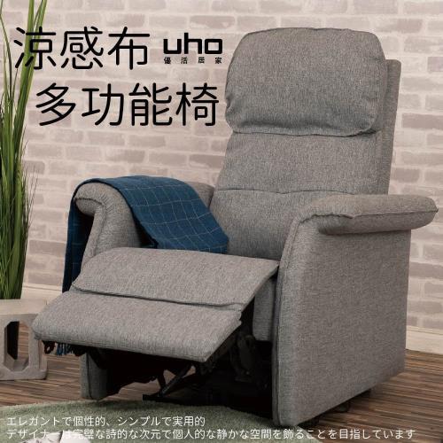【久澤木柞】A零壹無段式單人電動功能椅(MIT台灣製造)/