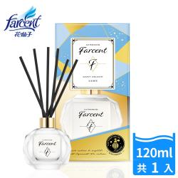 Farcent香水 室內擴香-自由雛菊(120ml/入)