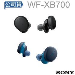 [SONY] WF-XB700 真無線藍牙耳機 (台灣公司貨)