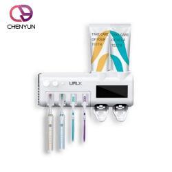 【CY 呈云】UV-C紫外線智能消毒除菌牙刷架(充電款)