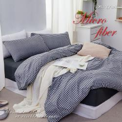 DUYAN竹漾- 台灣製天絲絨單人床包二件組-跳格子