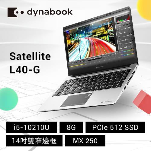 限時活動!!!Dynabook
