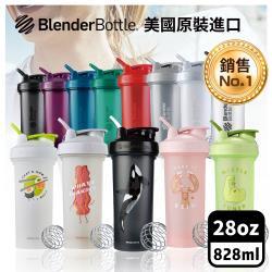 【Blender Bottle】Classic-V2 28oz經典防漏搖搖杯-8色可選