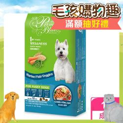 LCB藍帶廚坊 WELLNESS健康挑嘴狗 10kg 海洋魚蔬果配方