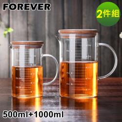 日本FOREVER  竹蓋可微波耐熱烘焙量杯套組(500+1000ML)