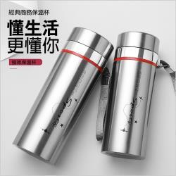 304不銹鋼真空保溫杯-500ML