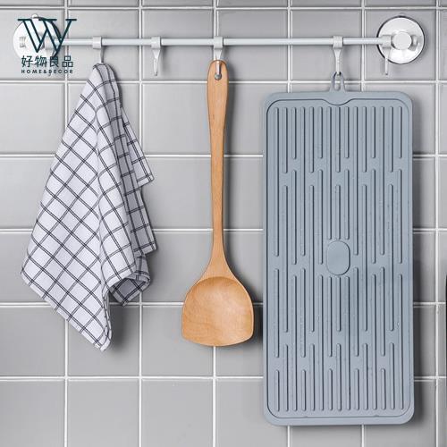 好物良品-防滑可折疊收納矽膠瀝水隔熱廚房餐具鍋墊