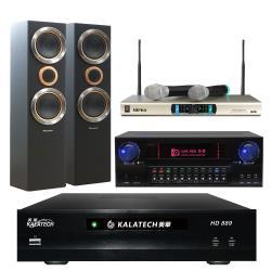美華 HD-889 電腦伴唱機3TB+KARMEN X8擴大機+MR-3000D IV無線麥克風+S-RS55TB主喇叭