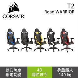 【Corsair海盜船】T2 Road Warrior 人體工學高背電競椅