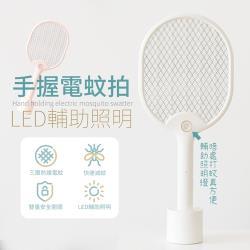【簡約設計】日式和風電蚊拍1入 (白色/粉色;充電型)