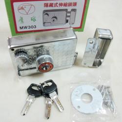 MW303 鷹球隱藏式伸縮三段鎖 雙鎖心 電白 兩面鎖 雙鎖心三段鎖 連體式三段鎖 隱藏式門鎖 大門鎖 防盜鎖 台灣製