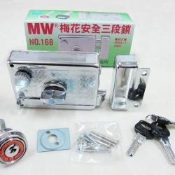 MW168 梅花三段鎖 單開電白 分離式三段鎖 隱藏式門鎖 大門鎖 門鎖 防盜鎖 輔助鎖 門栓 門閂 補助鎖 台灣製