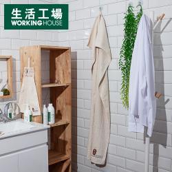 【生活工場】日月星移無染浴巾