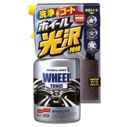SOFT99 鋼圈保養劑