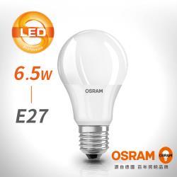 【OSRAM 歐司朗】星亮 6.5W 無閃爍感 ,經典型 LED燈泡 (新版2020年節能標章)