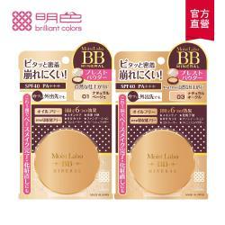【MEISHOKU明色】Moist Labo礦物BB粉餅(透亮/自然)(64g)