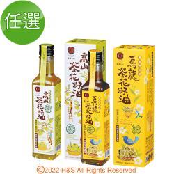 【豐滿生技】健康茶籽油任選2盒組(250ml/盒)