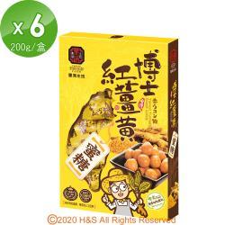 【豐滿生技】薑黃蜜糖(禮盒)6盒(200g/盒)