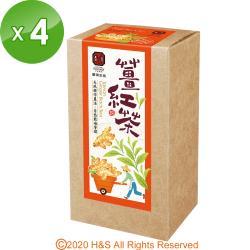 【豐滿生技】薑紅茶4盒(3.5公克X10包/盒)