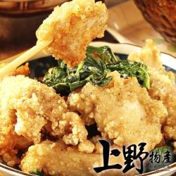 【上野物產】台灣產 新鮮無骨 酥脆裹粉鹹酥雞( 500g土10%/包) x 4包