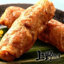【上野物產】脆皮鮮嫩爆漿雞腿捲 (300g土10%/3入/包) x1包