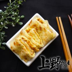【上野物產】香蔥蛋餅皮(1800g/包/30片) x1包