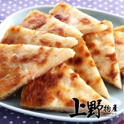 【上野物產】泰式月亮蝦餅  (200g土10%/片 附醬料包) x1片