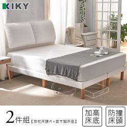 【KIKY】白色情人白色布質靠枕加高床組 雙人5尺(床頭片+高木腳床底)