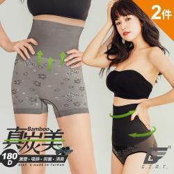 2件組【GIAT】180D竹炭美型加高塑腰褲(81538-9)