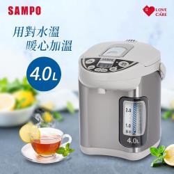 SAMPO 聲寶 4L電熱水瓶KP-YF40MT5