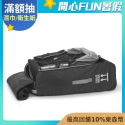 【UPPAbaby】VISTA/CRUZ/V2 收納推車旅行袋 (附贈旅行保險)