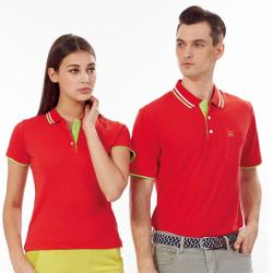 Abel Foxs Sports紅色綠邊女版短袖POLO衫-AFQ202-01