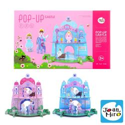 西班牙JoanMiro原創美玩 兒童立體拼圖-公主城堡 JM22165