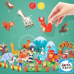 西班牙 JoanMiro 原創美玩 兒童立體拼圖-動物園 JM22189