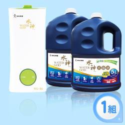 【旺旺水神】空間抗菌防護組 WG-16+5Lx2 桶裝水