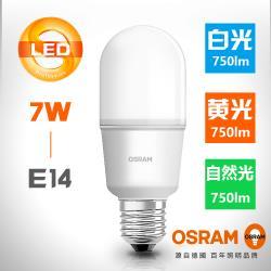 【OSRAM 歐司朗】LED Stick E14小晶靈燈泡7W (白光/黃光)