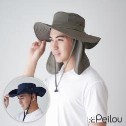 PEILOU 貝柔UPF50+多功能休閒側扣遮陽帽(男女適用)