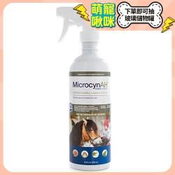 美國 MicrocynAH 麥高臣神仙凝膠 Wound and Skin Care Sprayable Hydrogel  (16oz)