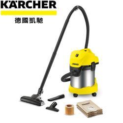 【德國凱馳 KARCHER】乾濕兩用吸塵器WD 3.300 / WD3300