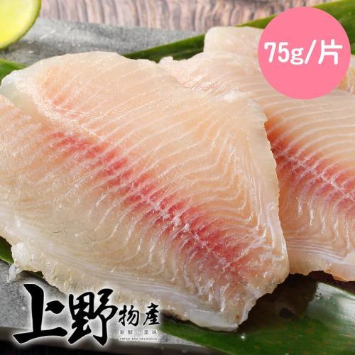 【上野物產】台灣特選鯛魚片