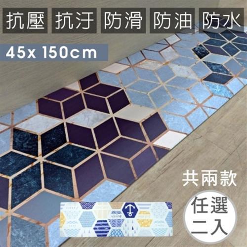 范登伯格 夢幻迷境 抗壓防滑防水皮革地墊 流理台墊 走道墊二入組 (45x150cm)