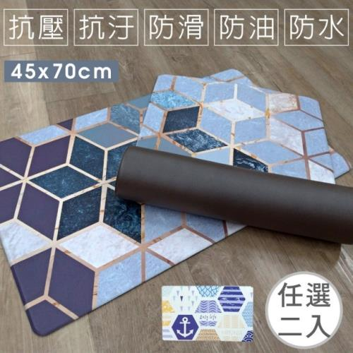 范登伯格 夢幻迷境 抗壓防滑防水皮革地墊 流理台墊 走道墊二入組 (45x75cm)